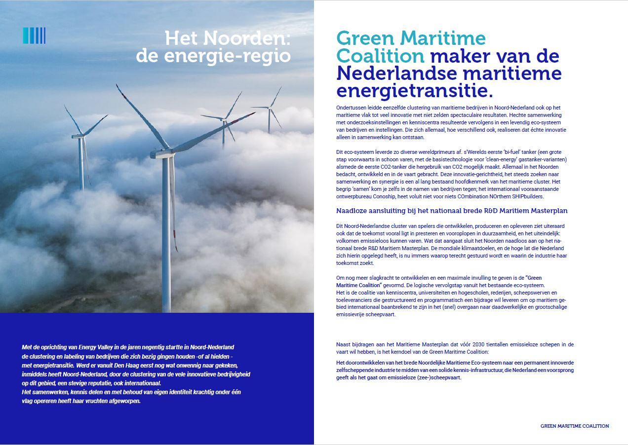 GMC_Plan_Short_Dutch